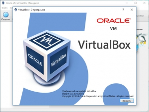 VirtualBox 5.0.16 r105871 Final RePack (& Portable) by D!akov [Multi/Ru]