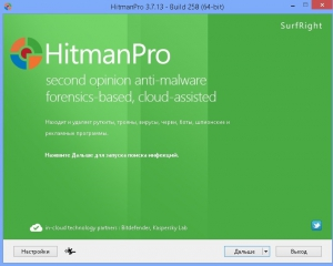 HitmanPro 3.7.13 Build 258 RePack by norton46 [Multi/Ru]