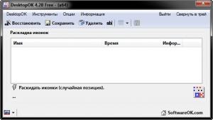 DesktopOK 9.11 Portable [Multi/Ru]