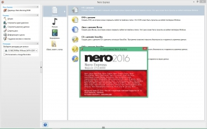 Nero Burning ROM 2016 17.0.8000 Portable by PortableWares (07.03.2016) [Multi/Ru]