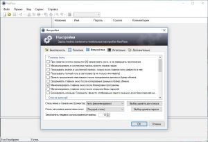 KeePass Password Safe 2.32 + Portable [Ru/En]