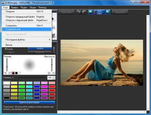 PhotoInstrument 7.4 Build 832 Portable by PortableAppC [Multi/Ru]