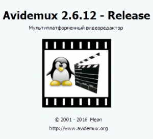 Avidemux 2.6.12 Final Portable [Multi/Ru]