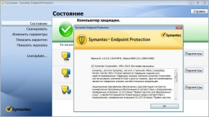 Symantec Endpoint Protection 12.1.6860.6400 [Ru]