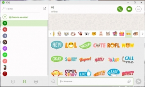 ICQ 10.0 build 12014 [Multi/Ru]