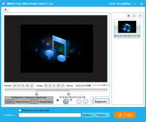 Gilisoft Video Editor 7.2.0 DC 26.02.16 [Ru/En]