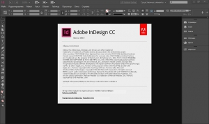 Adobe InDesign CC 2015.3 11.3.0.34 RePack by D!akov [Multi/Ru]