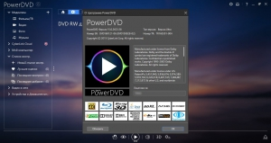 CyberLink PowerDVD Ultra 15.0.2623.58 RePack by qazwsxe [Ru/En]