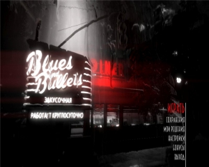 Blues and Bullets - Episode 1-2 | RePack от R.G. Freedom