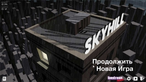 (Linux) Skyhill [Ru/Multi] (1.0.20) Repack R.G. Механики (Crossover Bottle)