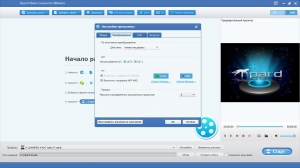 Tipard Video Converter Ultimate 9.0.18 [Multi/Ru]