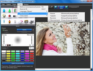 PhotoInstrument 7.4 Build 834 Portable by PortableAppC [Multi/Ru]