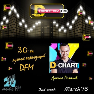 Сборник - DFM Top-30 March 2nd week