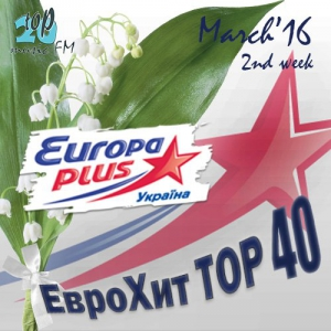 ������� - Europa Plus ������� ��� 40 March 2nd week
