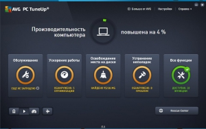 AVG PC Tuneup 16.22.1.58906 [Multi/Ru]