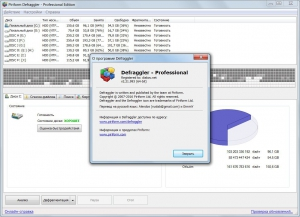 Defraggler 2.21.993 Professional | Technician Edition RePack (& Portable) by D!akov [Multi/Ru]