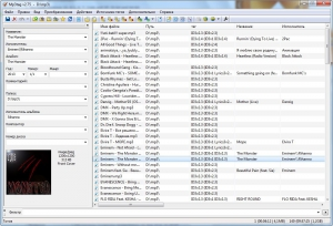Mp3tag 2.75 Final RePack (& Portable) by TryRooM [Multi/Ru]