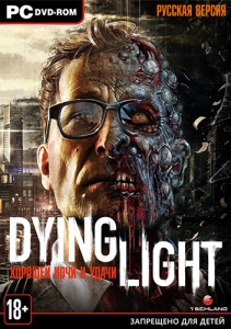 Dying Light: The Following [Ru/Multi] (1.12.0/dlc) SteamRip Let'sPlay [Enhanced Edition]