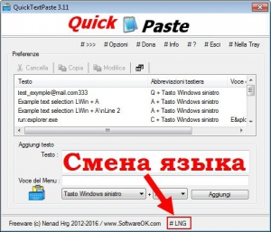 QuickTextPaste 3.11 Portable [Multi/Ru]