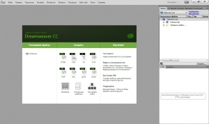 Adobe Dreamweaver CC 2015.2 (7884) RePack by D!akov [Multi/Ru]