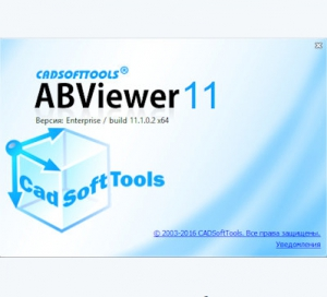 ABViewer Enterprise 11.1.0.2 [Multi/Ru]