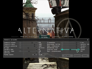 Alternativa   RePacked от R.G. Catalyst