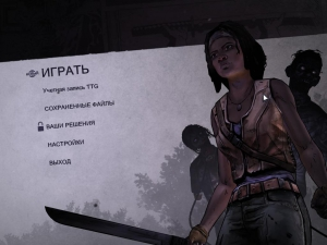 The Walking Dead: Michonne - Episode 1-2 | RePack от R.G. Freedom