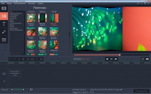 Movavi Video Editor 11.4.0 RePack by KpoJIuK [Multi/Ru]