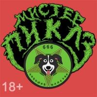 Мистер Пиклз / Mr. Pickles (2 сезон 1-10 серия из 10) | ТО Друзей