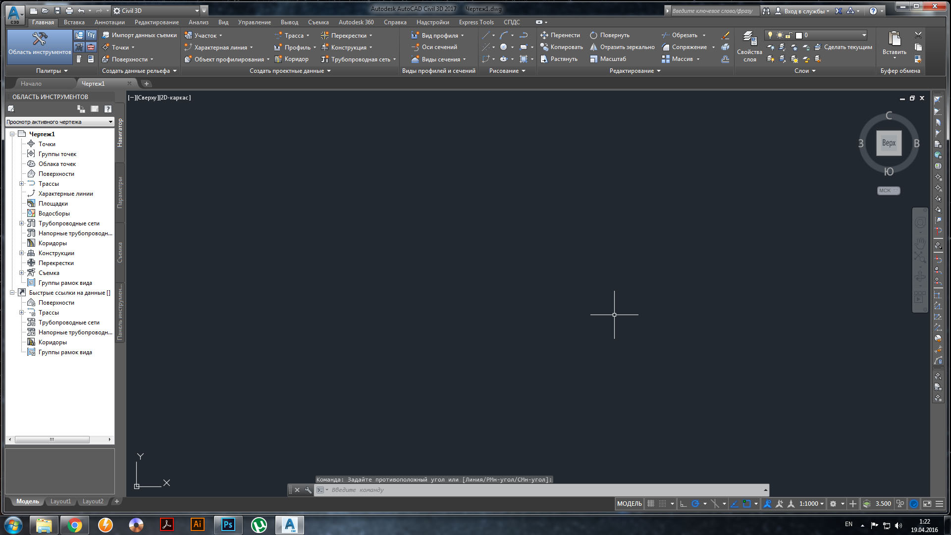 how to create an alignment in civil 3d 2016