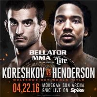 Смешанные единоборства. Bellator 153: Koreshkov vs. Henderson [22.04]