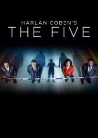 Пятеро / The Five (1-8 серии из 10) | Jaskier