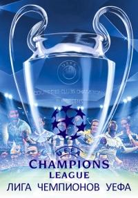Футбол. Лига Чемпионов 2015-16. 1/2 финала. Первый матч. Манчестер Сити (Англия) - Реал (Испания) [26.04]