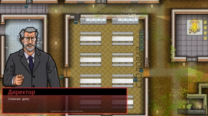 (Linux) Prison Architect [Ru/Multi] (version-2c) License