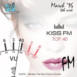 Kiss fm top 40 january (1st week) (2016) mp3 » ckopo. Net | скачать.