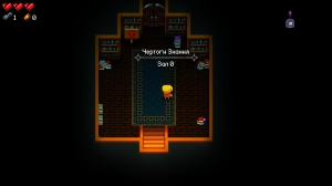 Enter the Gungeon | Repack от NemreT