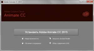 Adobe Animate CC 2015 (v15.1.1) RUS/ENG Update 1