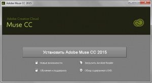 Adobe Muse CC 2015.1.2 Multilingual Update 5