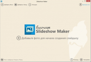 Icecream Slideshow Maker 1.48 [Multi/Ru]