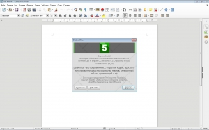 LibreOffice 5.1.2 Stable + Help Pack [Multi/Ru]