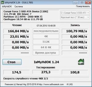 IsMyHdOK 1.64 Portable [Multi/Ru]