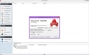 Alcohol 120% 2.0.3 Build 8806 Retail [Multi/Ru]
