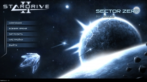 StarDrive 2 [Ru/Multi] (1.3/dlc) Repack SpaceX [Digital Deluxe]