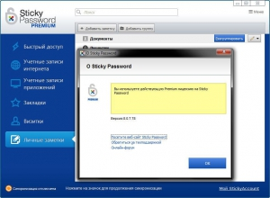 Sticky Password Premium 8.0.7.78 [Multi/Ru]