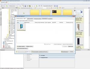 XnViewMP 0.98.4 + Portable [Multi/Ru]