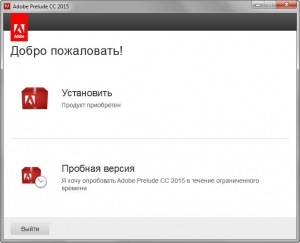 Adobe Prelude CC 2015 (v4.3.0) RUS/ENG Update 3