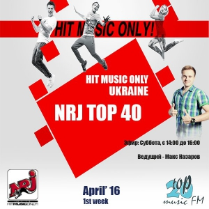 Сборник - Radio NRJ Ukraine Top-40 April - 1st week