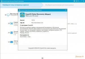 EaseUS Data Recovery Wizard Professional 10.0.0 Portable by PortableWares [Multi/Ru]
