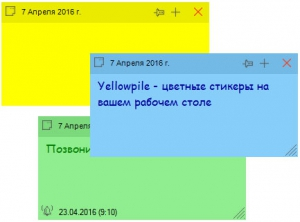 Yellowpile 1.20.12 + Portable [Ru/En]