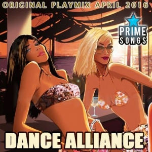 VA - Dance Alliance